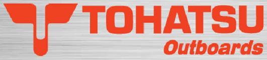 Компания Tohatsu