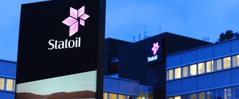 Компания Statoil